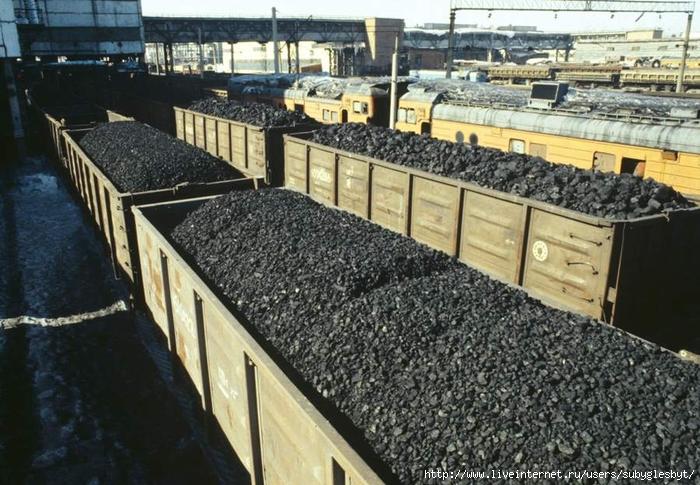 Энергетика, купить уголь Национальная Угольная Корпорация Россия (8) (700x485, 305Kb)