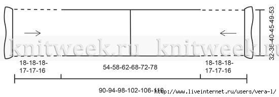 1a13 (550x193, 37Kb)