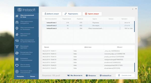 Программа InstaSoft для раскрутки инстаграма