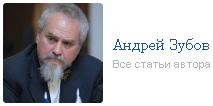 6209540_Zybov_Andrei (213x106, 16Kb)