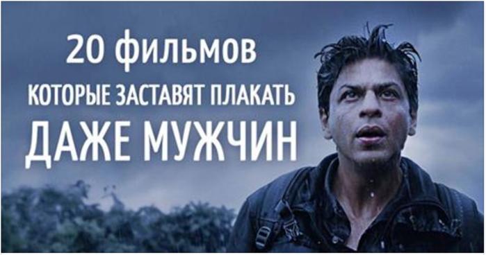 Snimok-ekrana-2017-06-18-v-01.52.05 (700x368, 317Kb)