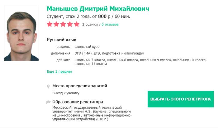 4346910_Bezimyannii2 (700x412, 107Kb)