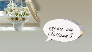 Tatiana5-Ромашковое-утро-пр (320x180, 32Kb)