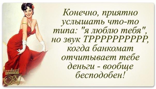 юмор с улыбкой 24 (604x344, 184Kb)