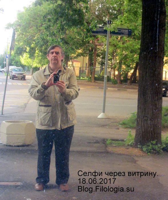 Юрий Новиков. профессиональный переводчик немецкого языка. 18.06.2017. /3241858_JN180817 (587x700, 81Kb)