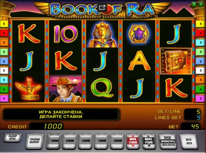 Игры одним самых значимых преимуществ онлайн казино являются многообразие бесплатных играть в игровые автоматы в кредит