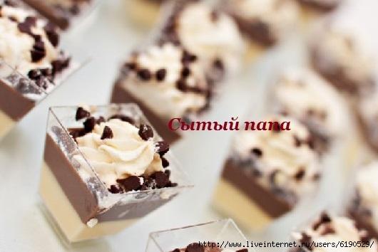 Мусс из двух видов шоколада/6190529_Myss_iz_dvyh_vidov_shokolada__kopiya (530x354, 101Kb)