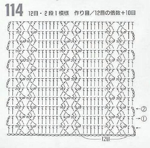 58 (500x492, 219Kb)
