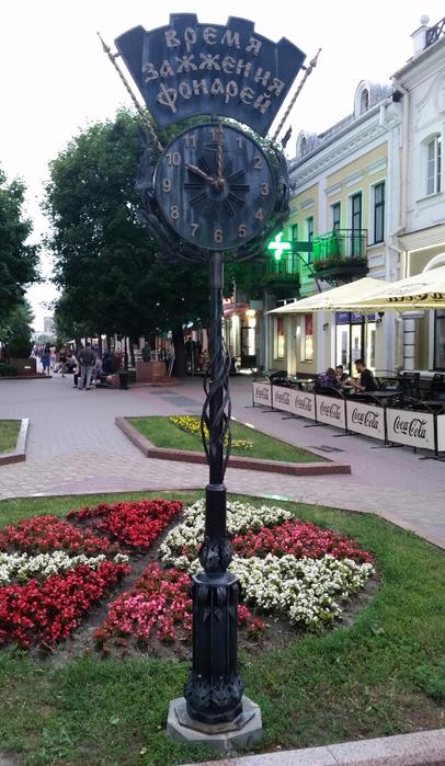 http://img0.liveinternet.ru/images/attach/d/1/135/972/135972026_20170620_232039.jpg
