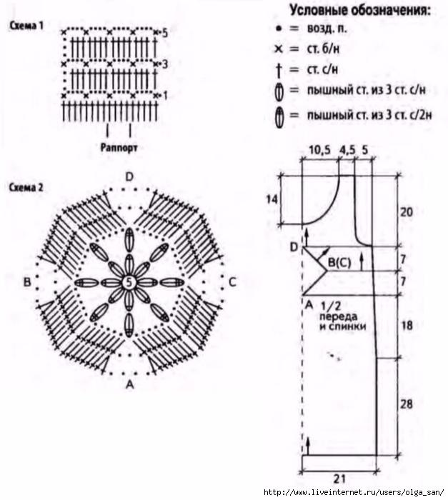 мм (627x700, 179Kb)