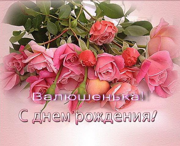 103179249_Dlya_Vali.jpg1 (649x506, 240Kb)