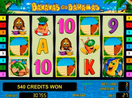3. Bananas Go Bahamas (464x347, 240Kb)