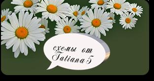 Tatiana-5-Милые-ромашки-пр (313x164, 75Kb)