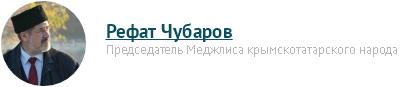 2285933_Chybarov_Refat (402x87, 17Kb)