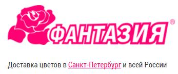 фантазия1 (347x145, 21Kb)