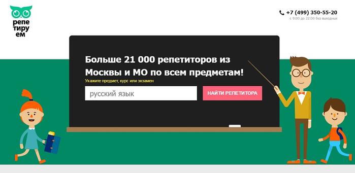 Безымянный (700x341, 107Kb)