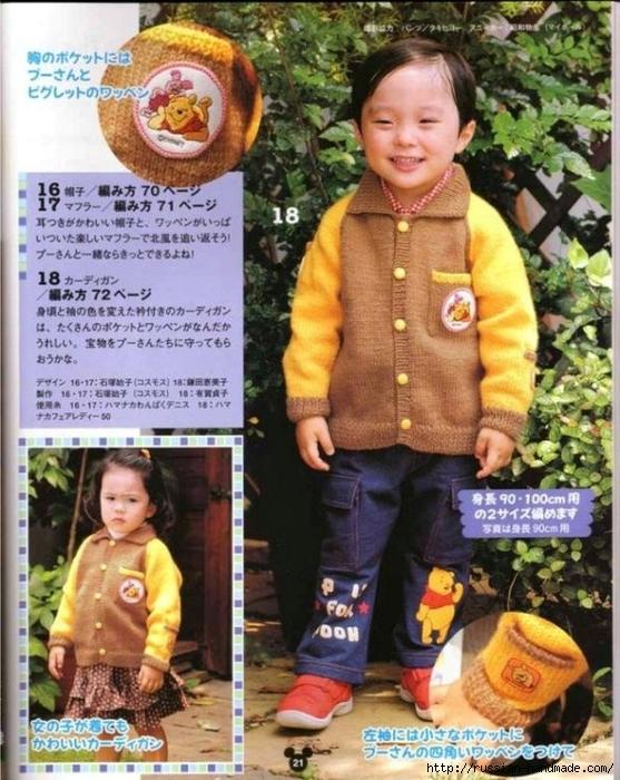 Детские модели спицами с героями диснеевских мультфильмов (1) (557x700, 337Kb)