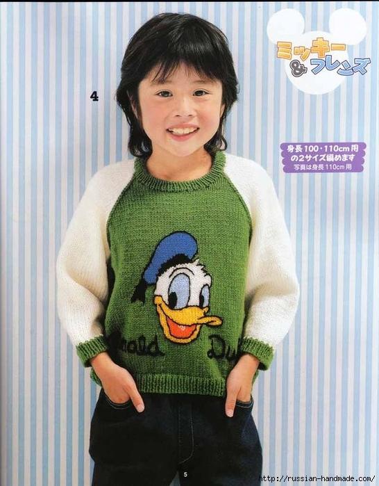Детские модели спицами с героями диснеевских мультфильмов (5) (546x700, 277Kb)