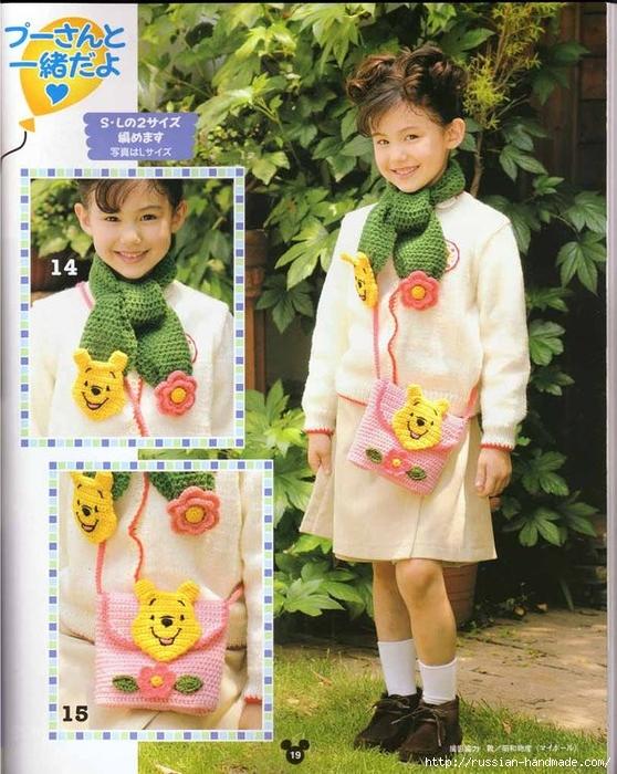 Детские модели спицами с героями диснеевских мультфильмов (10) (558x700, 345Kb)