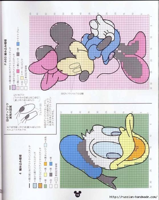 Детские модели спицами с героями диснеевских мультфильмов (22) (558x700, 290Kb)