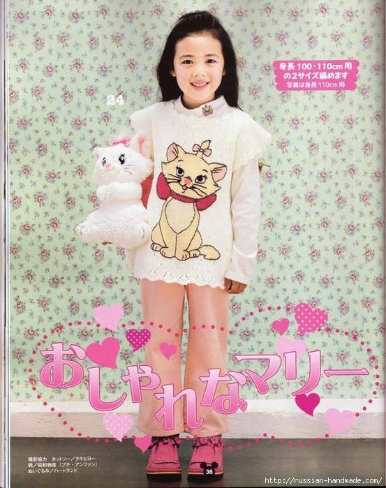 Детские модели спицами с героями диснеевских мультфильмов (26) (553x700, 342Kb)