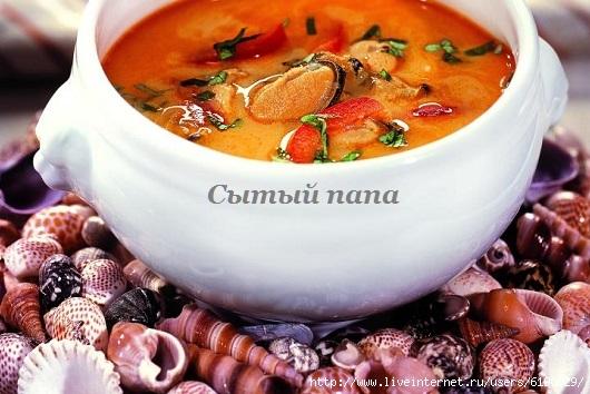Холодный крем-суп из мидий и креветок с карри/6190529_ (530x354, 153Kb)