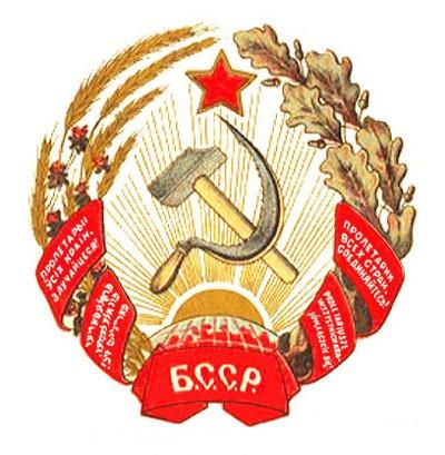 3906024_zabitiiyazikBeloryssii1 (400x409, 54Kb)