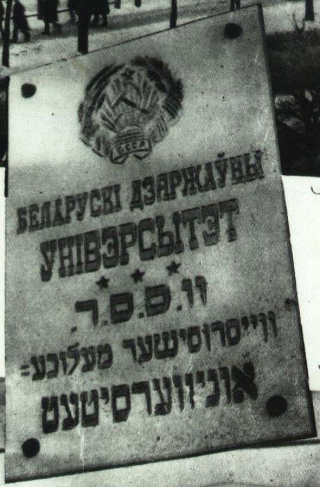 3906024_zabitiiyazikBeloryssii4 (460x700, 67Kb)