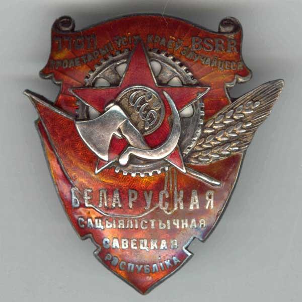 3906024_zabitiiyazikBeloryssii5 (600x600, 38Kb)