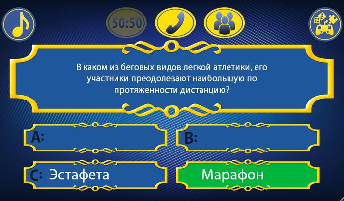 6037813_4 (700x410, 241Kb)