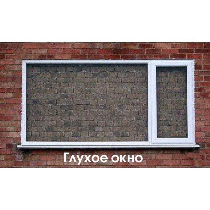 Анекдот Про Окно