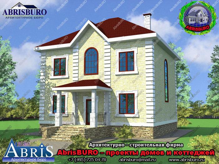 проекты домов и коттеджей/3417827_k48135_3d_fasad_800x600 (700x525, 166Kb)