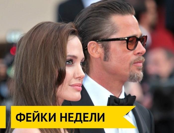 Гейские выходки Роберта Паттинсона — причина развода Брэда Питта и Анджелины Джоли