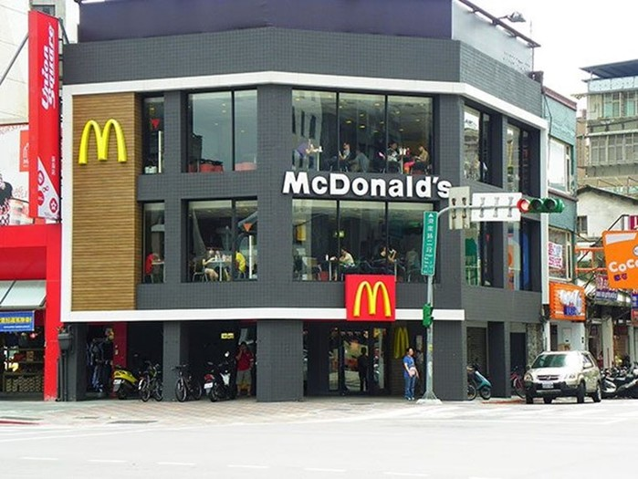 mcdonalds general environment A focus on the environment is part of our culture and affects the decisions we make every day continuous improvement is also an important part of macca's overall business culture and this attitude also directs our journey towards environmental sustainability.