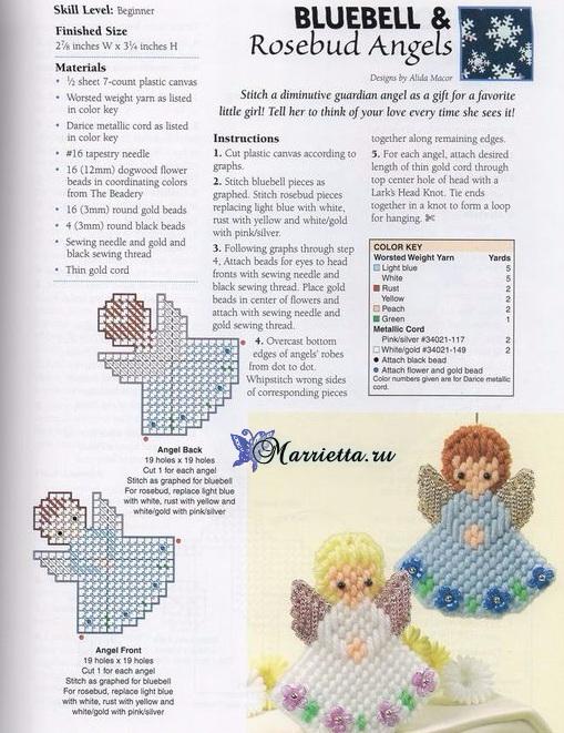 Ангелы из пластиковой канвы с вышивкой (2) (509x661, 338Kb)