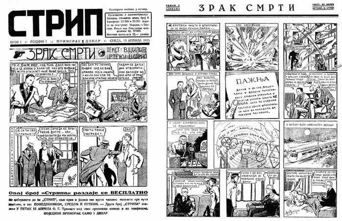Кто придумал комиксы? Когда появились первые истории в картинках