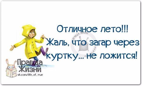 1403637303_frazki-2 (604x367, 140Kb)