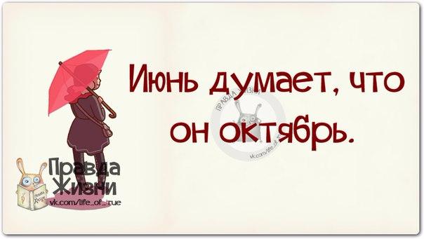 1403637388_frazki-7 (604x341, 115Kb)