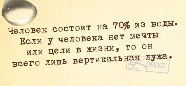 1403637433_frazki-6 (604x280, 176Kb)