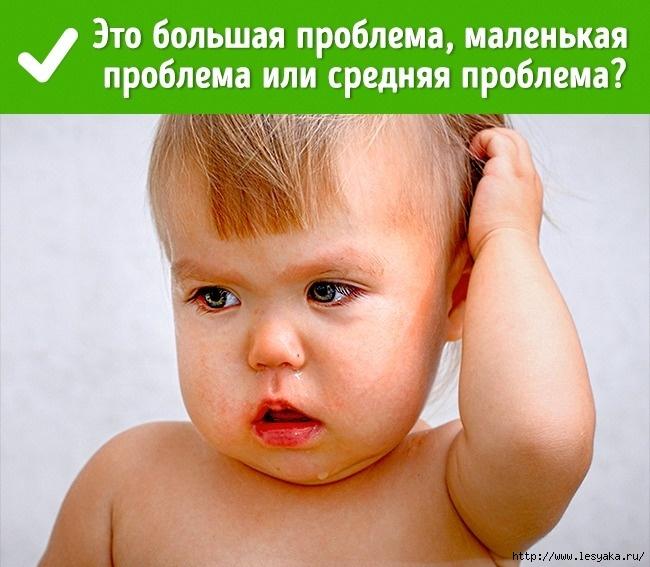 фраза, которая остановит детскую истерику/3925073_1258065288160106014981231490149820606801498213066149822070365011498220703650ca0c9079521498220761 (650x567, 206Kb)