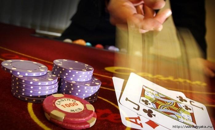 kakim-kazino-doveryat