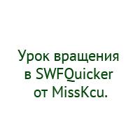 4337340_10 (200x200, 33Kb)