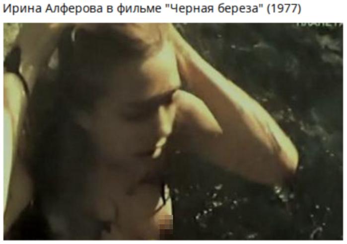 erotika-irini-alferovoy