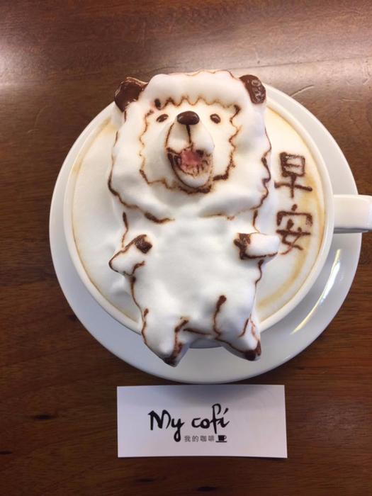 рисунки на кофе 3д пенка