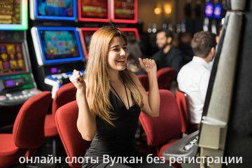 Ставка почему не открывается сайт казино вулкан