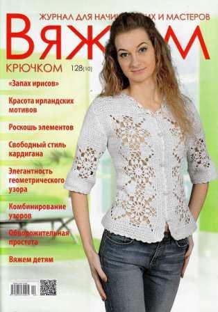 4439971_128__kopiya (314x448, 29Kb)
