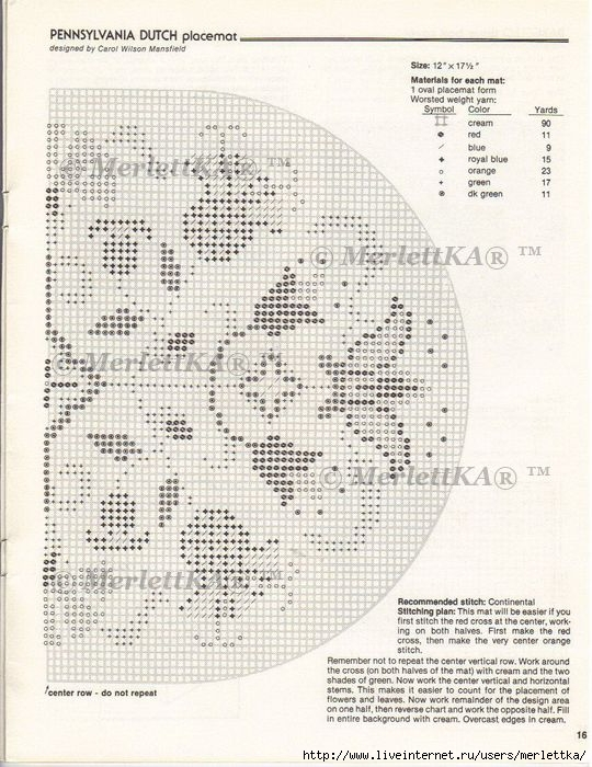 16 (540x700, 254Kb)