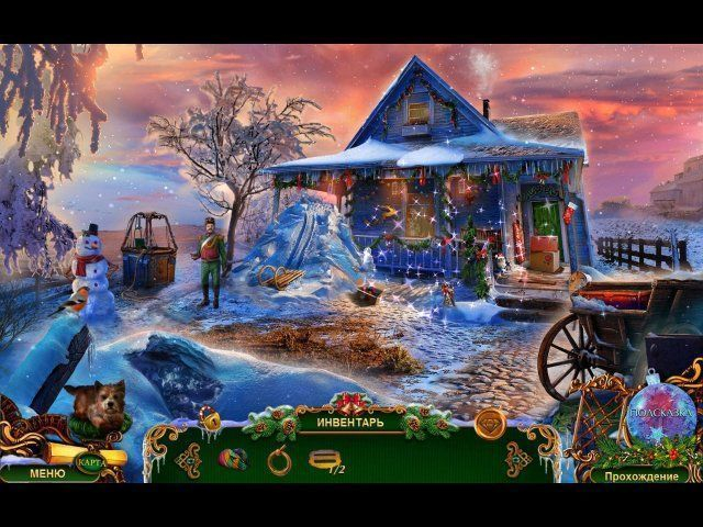 the-christmas-spirit-trouble-in-oz-collectors-edition-screenshot0 (640x480, 363Kb)