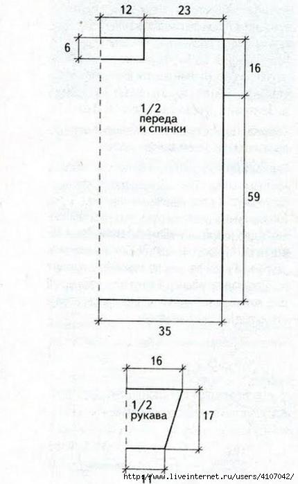 5 (430x700, 90Kb)