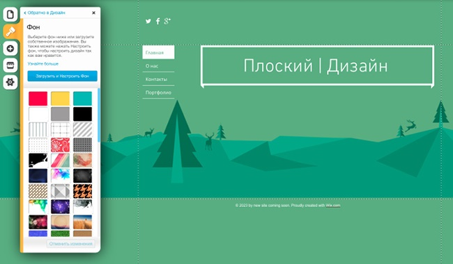 Модный плоский дизайн веб сайтов